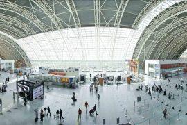 Traslados aeroporto de Izmir Adnan Menderes